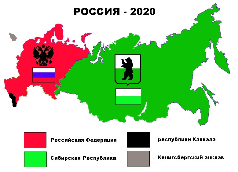 Inevitable the Putin's regime failure is able to provoke the collapse of the Russian Federation
