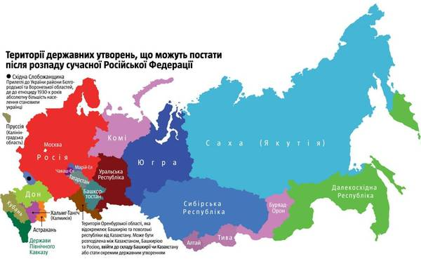 Territory of the state entities that may arise after the collapse of the modern Russian Federation