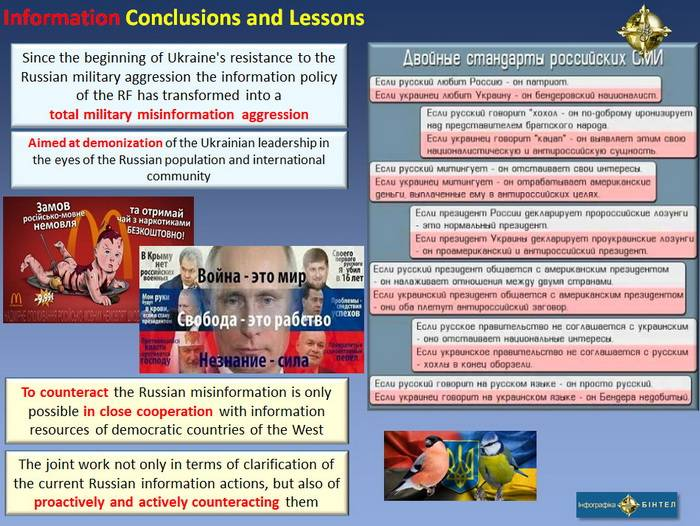 Information (information-propaganda) conclusions and lessons