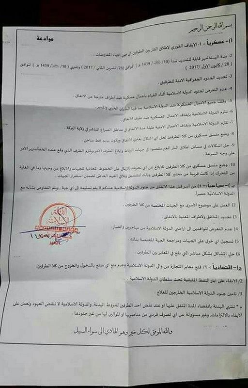 The SDF-ISIS armistice agreement