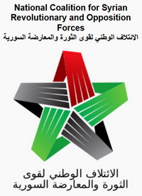 The emblem of the National Coalition of Syrian Revolutionary and Opposition Force