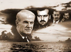 In the 1970s, thanks to rectification movement led by  Syrian President Hafez al-Assad, a period of stabilization of the country began and the National Progressive  Front  was created. The NPF, under the leadership of the Baath Party, united five major parties