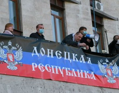 Supporters of federalization of Ukraine announced about the creation of the Donetsk People's Republic