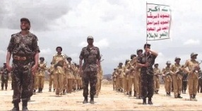 "Houthis  ""Sa'ad's  Brigade""  is fighting in Syria on the side of President B. Assad"